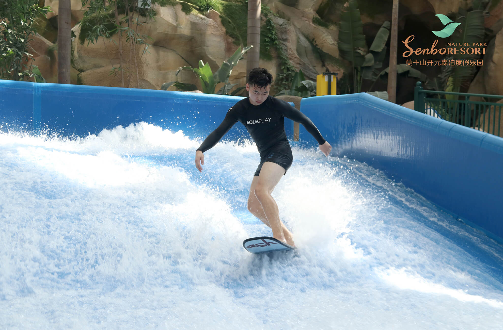 project-siam-park-_0004_4