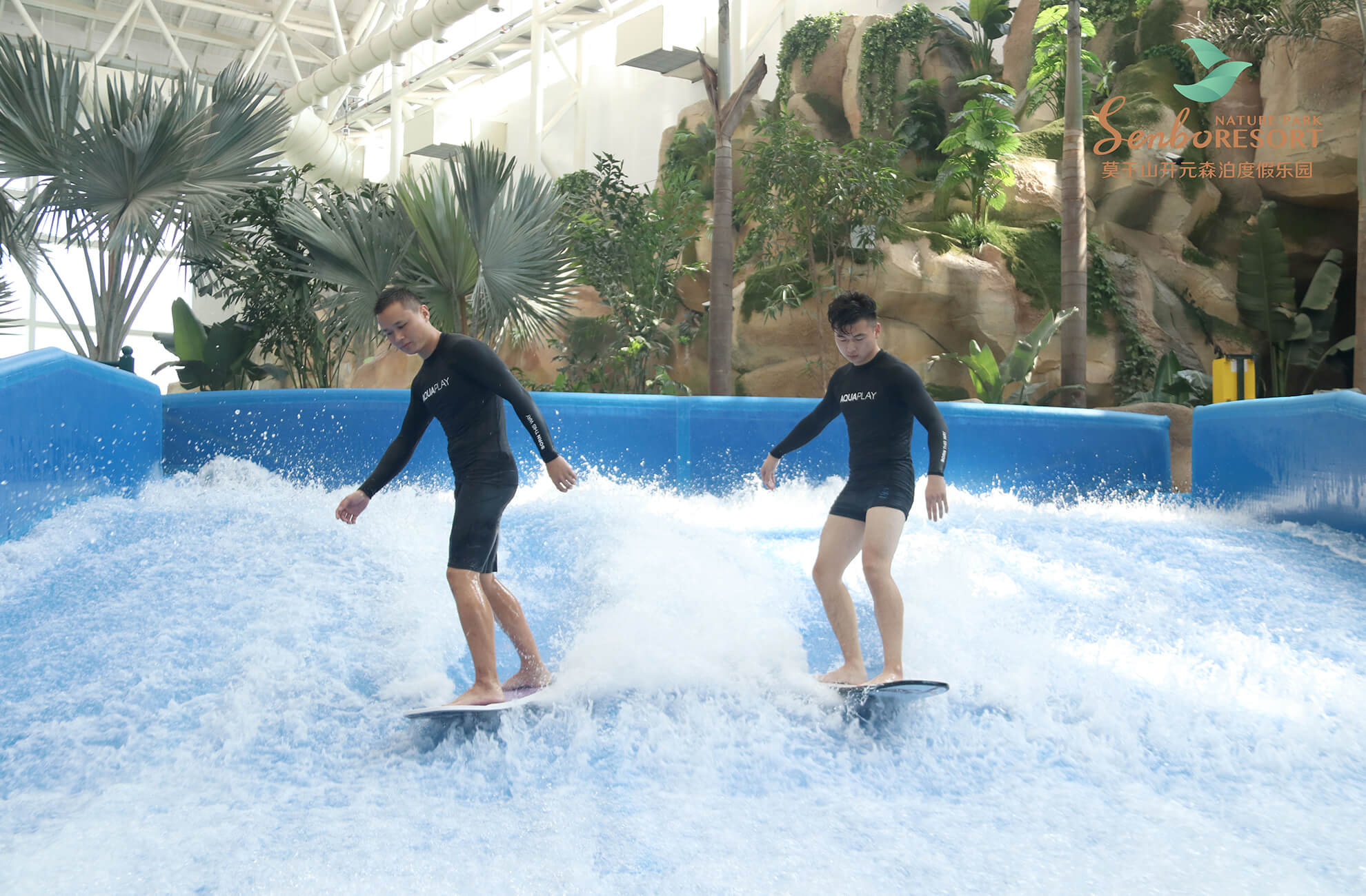project-siam-park-_0005_5